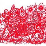 xem-tu-vi-chu-nhat-ngay-20122015-cho-12-con-giap-hinh-12